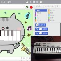 ネコピアノ