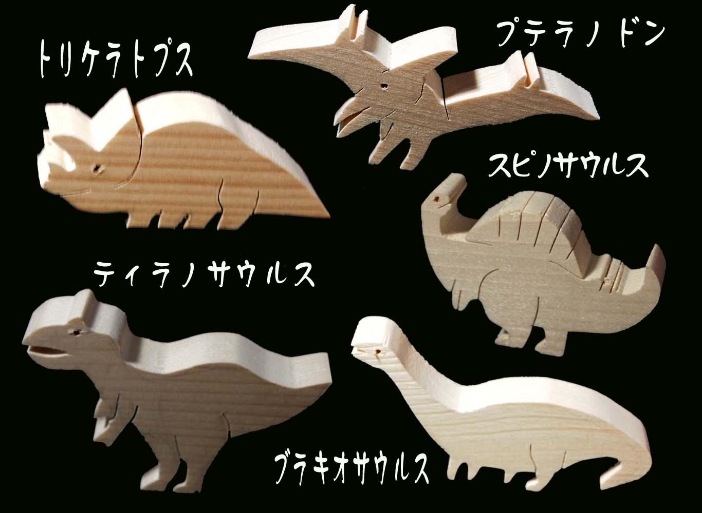 なまえ恐竜